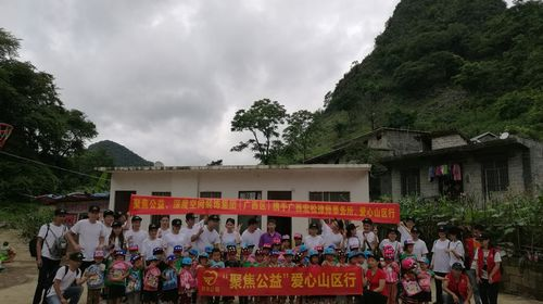 北京深度空间装饰:环保公益 关爱山区留守儿童