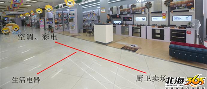 818苏宁千人团购会家电品牌信息、爆款价格大曝光